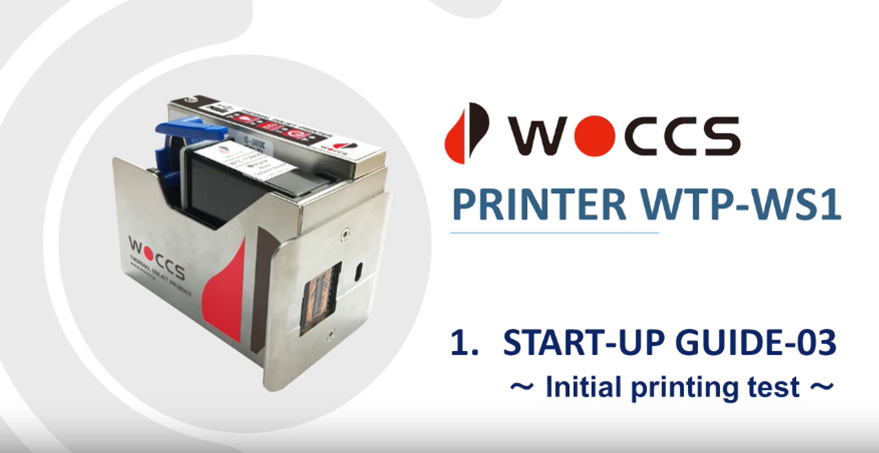 Start-up Guide-03: Initial printing test