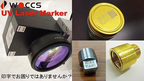 WOCCS UV Laser Marker 1