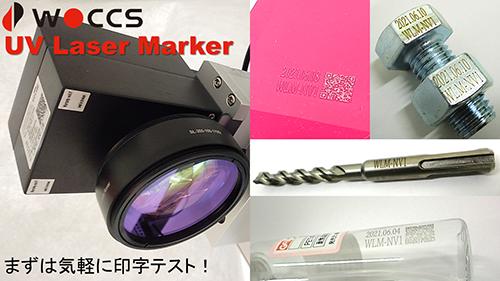 WOCCS UV Laser Marker 2