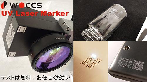 WOCCS UV Laser Marker 3