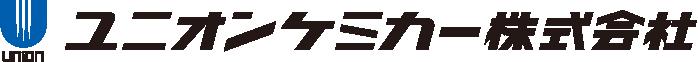 ひらめきと技術力の調合 ユニオンケミカー株式会社