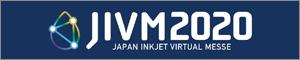 IJVM 2020