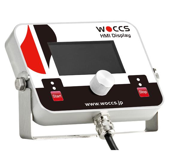 WTP-WS1専用 HMIディスプレイ